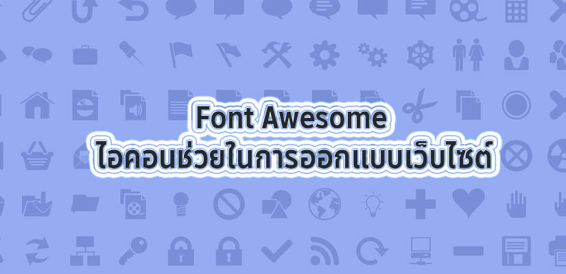 Font Awesome for Web Design